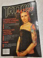 Недорого продаю журнал с татуировками «Тату-мастер» №2
