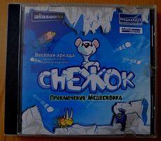 Приключение медвежёнка CD