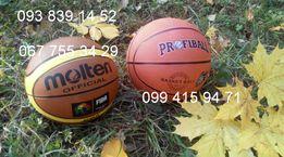 Мяч баскетбольный Molten Profi размер 5- 7 классика баскетбольний м'я