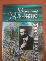 Книги про знаменитых людей