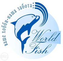 оптово розничный центр продажи аквариумных рыбок с Харькова