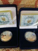 Серебряная монета.Рак,Дева,Весы,Скорпион,Стрелец,Лев,Козерог,Водолей