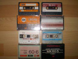 Новые советские аудиокассеты МК 60-1, МК 60-5, МК 60-6 Свема Протон