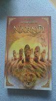Opowieści z Narnii - wszystkie tomy