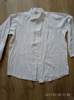 Рубашка мужская белая,классическая Ворот 43
