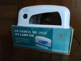 УФ Лампа 9 Вт для сушки геля