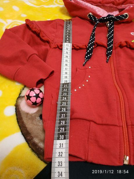Спортивный костюм 400р. Луганск - изображение 3