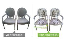 Перетяжка (обивка) стульев, ремонт и реставрация стула