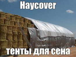 Тенты для сена, зерна, сельского хозяйства, водостойкие, универсальные
