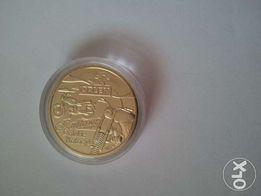 Kultowe Polskie Motocykle - monety
