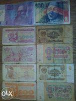 Советские рубли и украинские купоны-карбованци