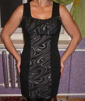 платье черное вечернее короткое коктейльное нарядное красивое