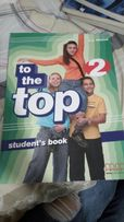 "Student's book "" to the top "" 2"