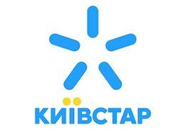 Красивые мобильные номера Киевстар