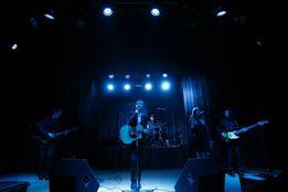Уроки игры на гитаре, вокала, аранжировки Оболонь (Киев) или по Skype