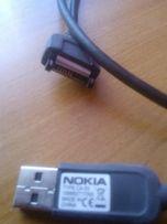 kabel usb do nokii n70 N93, E50, E70