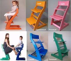 Регулируемый детский стул школьнику TimOlK Тимолк