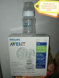 Image of Avent manual breastpump new