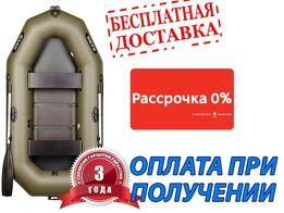 Лодка Bark (Барк) B-240С, Гарантия, Наложка,Рассрочка, Беспл. дост.