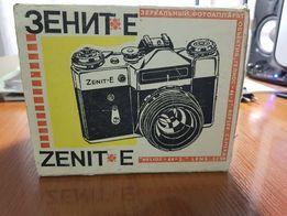 Продам зеркальный фотоаппарат Зенит -Е полный комплект