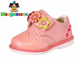Кожаные ортопедические детские туфли