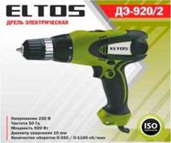 Сетевой шуруповерт Eltos ДЭ-920/2, 2-х скоростной, с металлическим пат