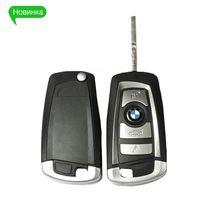 Выкидной смарт ключ для BMW E39 E36 E38 E34 бмв корпус ключа HU58 Е53