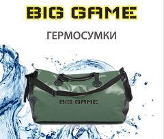 Водонепроницаемая гермо сумка-рюкзак Duffel 60л