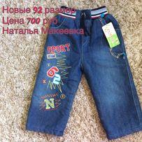 Новые утеплённые джинсы размер 92. 700 руб