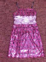 Платье s-xs праздничное нарядное вечернее прямое