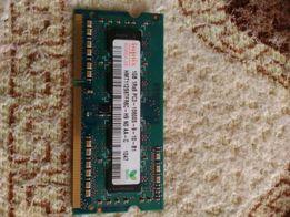 Оперативна память DDR-III