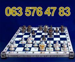 Предлагаю Вам индивидуальные и групповые занятия по шахматам, ваш уров