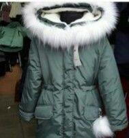 Продам куртку парку