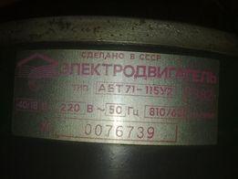двигатель кондиционера ает 71-115 у2