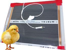 теплые коврики для обогрева цыплят и рассады 40х50