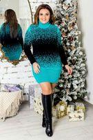 Платье- туника женская с высоким горлом больших размеров. 46- 56 р.