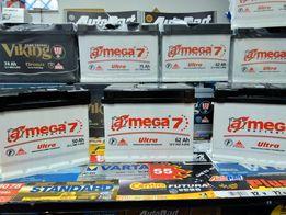 Akumulator Megatex A-Mega Amega Ultra 7 62Ah 610A CA640 D15 Ukraina