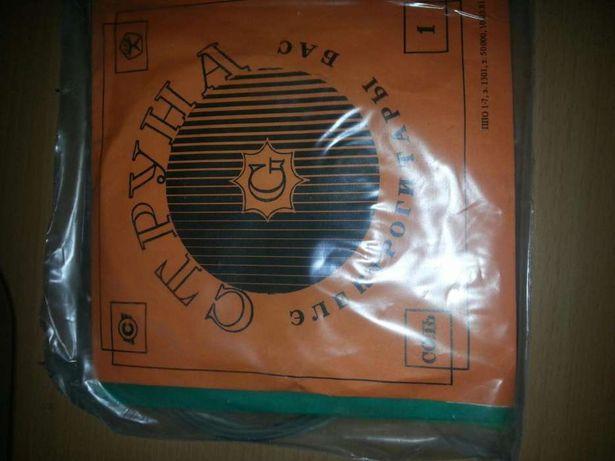 Струны электрогитары бас СССР комплект 4шт.