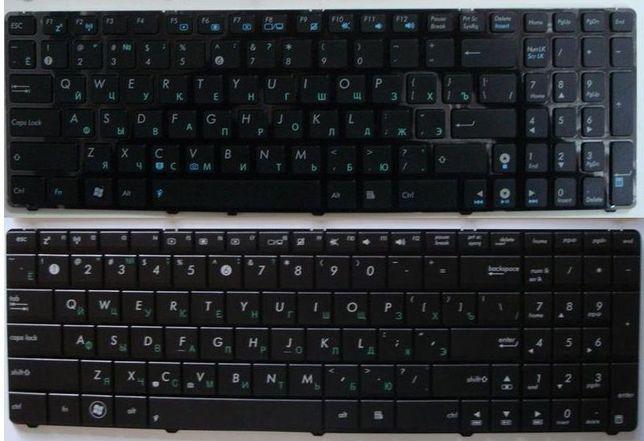 Клавиатура ASUS A52F A72 G51 G60Jv G72 G73 K52D K54 N50C N53 P53E X54C Николаев - изображение 1