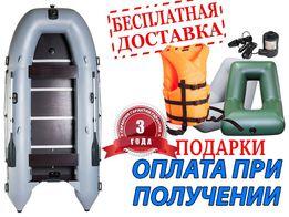 Лодка Шторм/STORM STK400E,+ПОДАРКИ–Надувное кресло,Жилет,Электронасос