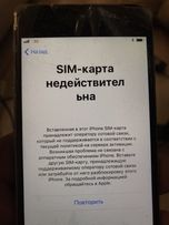 Gevey AIO 6/Rsim/разблокировка любого iPhone БЕЗ НАСТРОЕК/r-sim/unlock