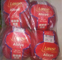 Пряжа Lanoso Alisya Турция 400г