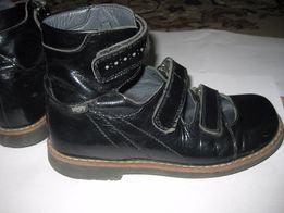 Туфли Woopy ортопедические для девочки 34р.