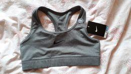 Biustonosz do ćwiczeń Nike