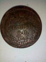 Монета 1815