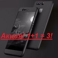 Чехол 360 со стеклом для Huawei P8 Lite/Nova/P9 Lite Plus/ P10/P10Lite
