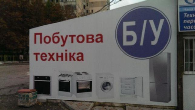Продам холодильники в Одесі ! на Маршала Жукова 83 Одесса - изображение 2