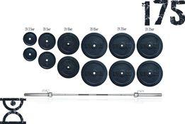 Штанга 175 кг. 2.2 м гриф - 50 мм + Блины.