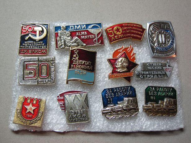 Значки СССР комсомол памятные авиация организации армия др.29 значков Днепр - изображение 2