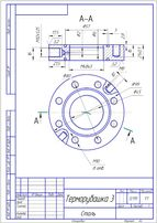 Креслення (чертежи) Компас AutoCad CorelDraw Студента